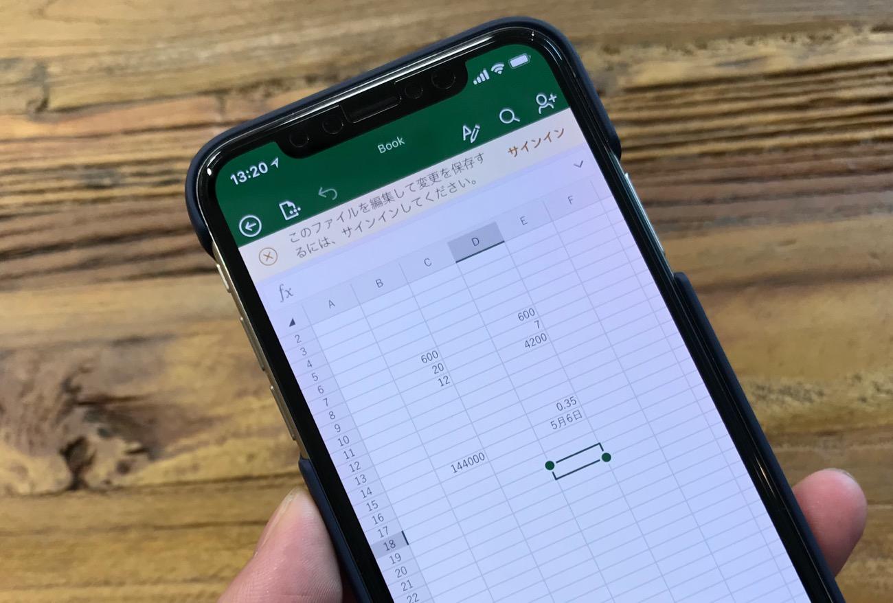 筆者が常用するアプリでは、FaceBookやFaceBook Messenger、Twitter、Instagram、スマートニュース、Google  Photoが、11月3日発売時からiPhone Xの縦長表示に対応し