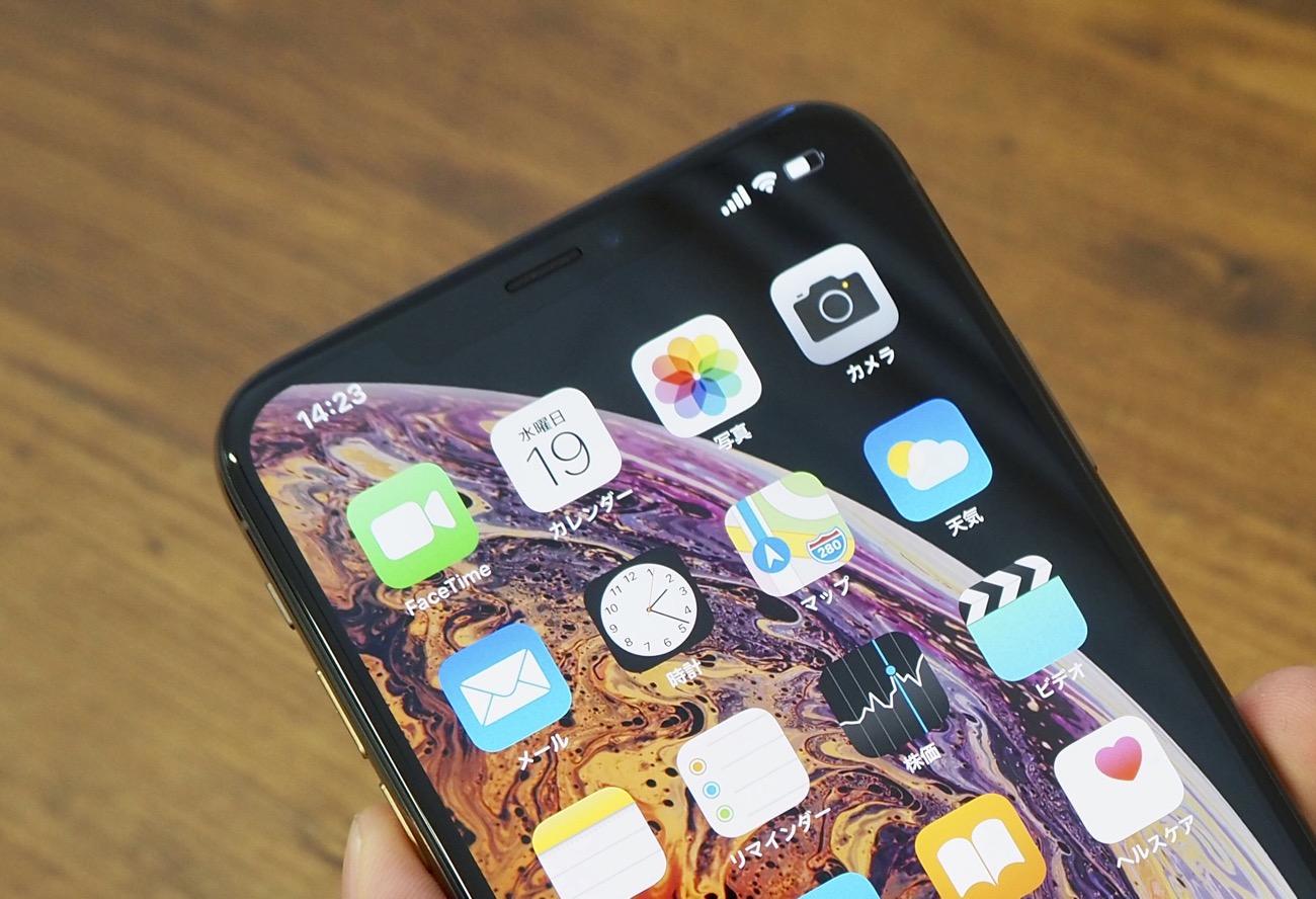 iphone xsでバッテリー 表示が消えた 確認する方法がありました