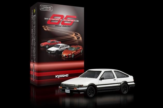 京商から、トヨタの新旧「ハチロク」を1/64スケールで精密に再現したミニカーコレクションが発売