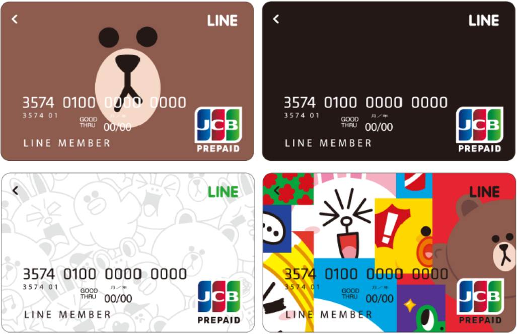 Image result for line pay ã«ã¼ã