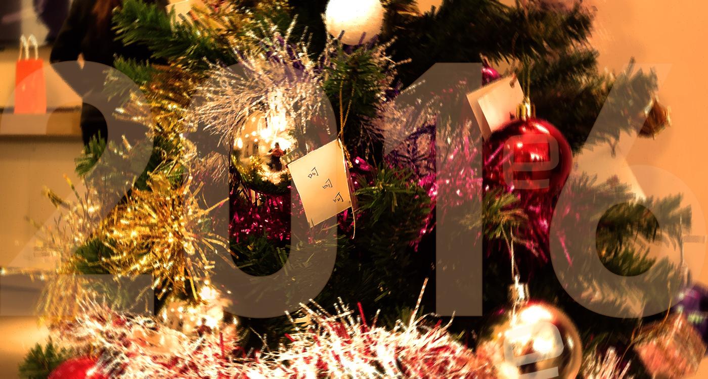 Engadget 2016 聖誕購物指南