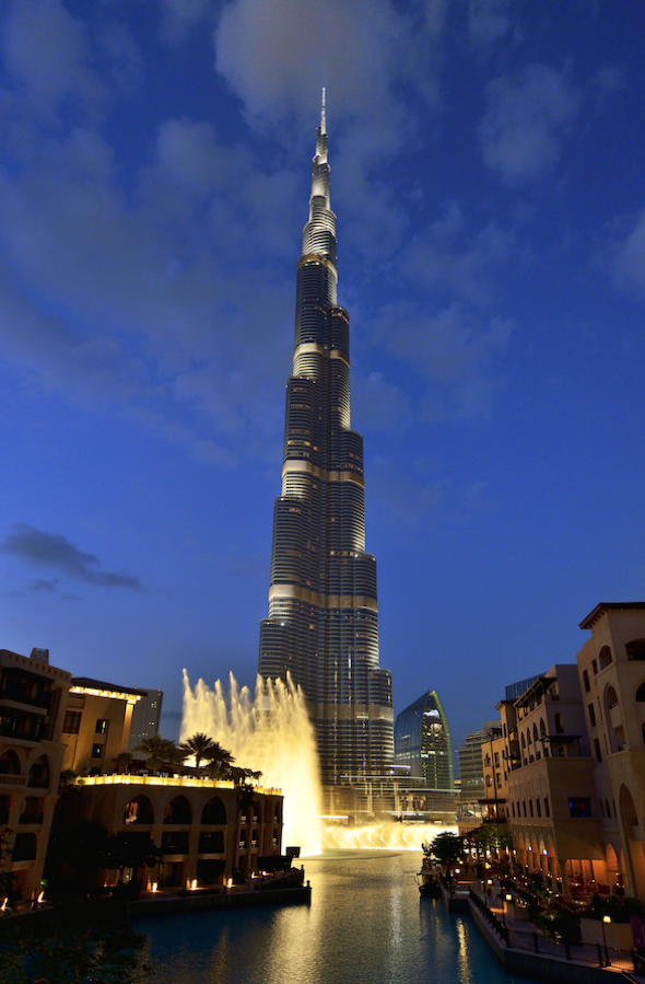 World's tallest building opens world's highest observation deck