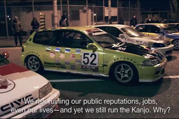 【ビデオ】大阪の悪名高いストリートレース集団「環状族」