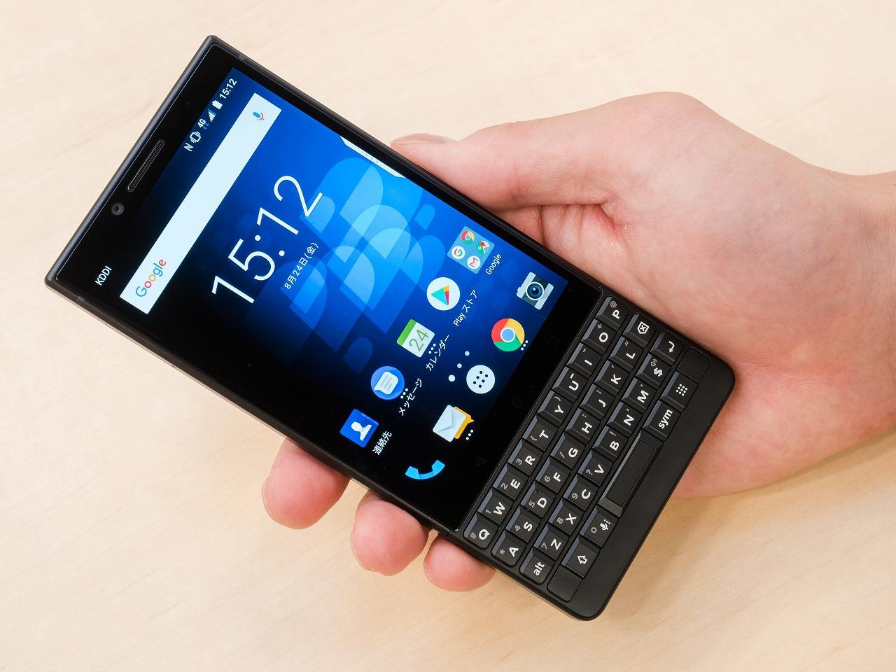 6569f4e17f Sponsored by FOX : au回線に対応した「BlackBerry KEY 2」が日本上陸 ...