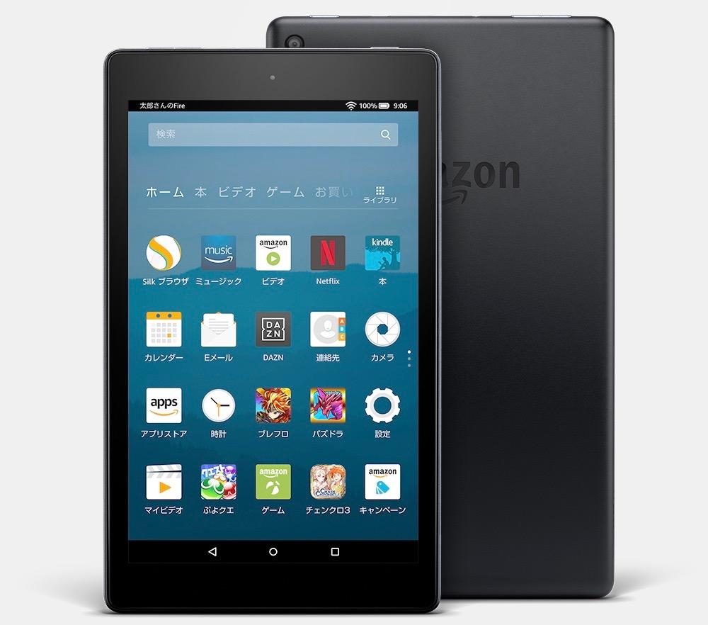 OEM Li-Ion Cell Phone Battery (1100 mAh) LGIP-A1100E SBPL0082301/