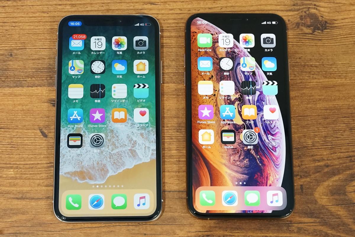 左からiPhone X、iPhone Xs