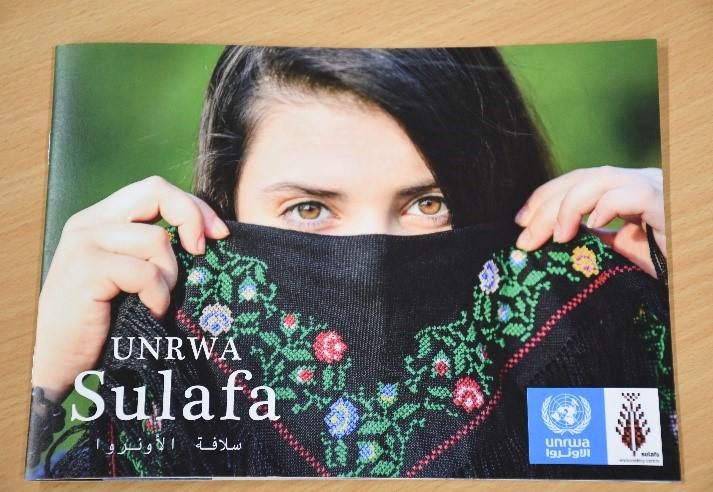 ガザのUNRWAスラーファ刺繍センターのブランドブック。北村さんによって作成されました