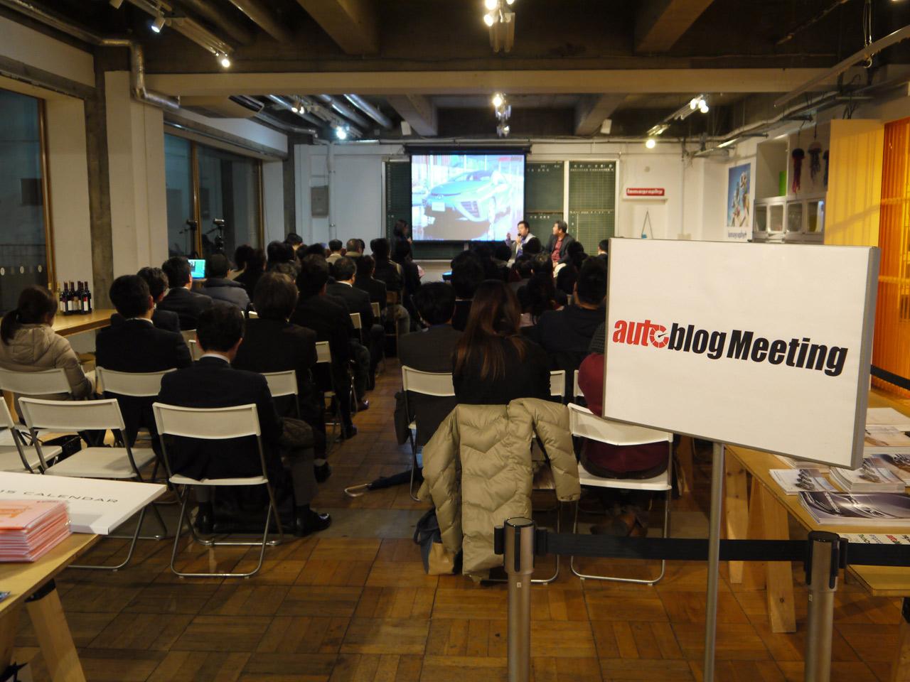 autoblog Meething#2