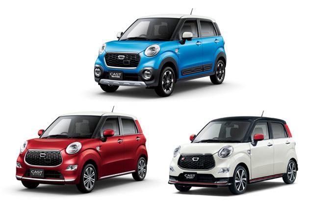 ダイハツ、異なる3つのバリエーションが揃う新型軽乗用車「キャスト」を発表!