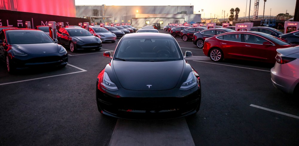 Tesla Model 3 Delivery Event
