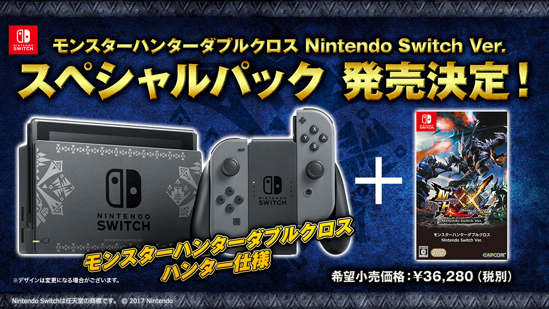 3ds セーブ データ 改造