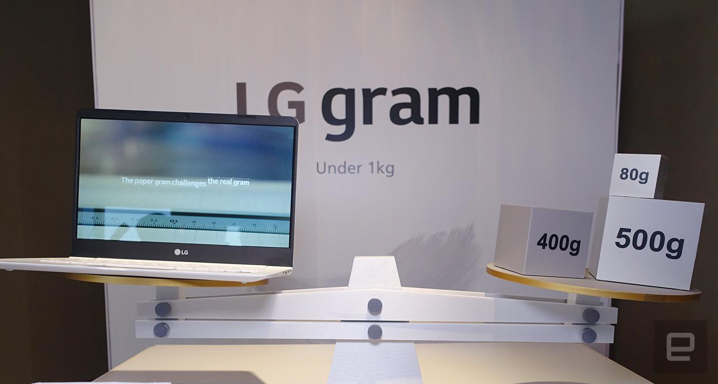 LG gram 抵港,让人惊讶的轻巧