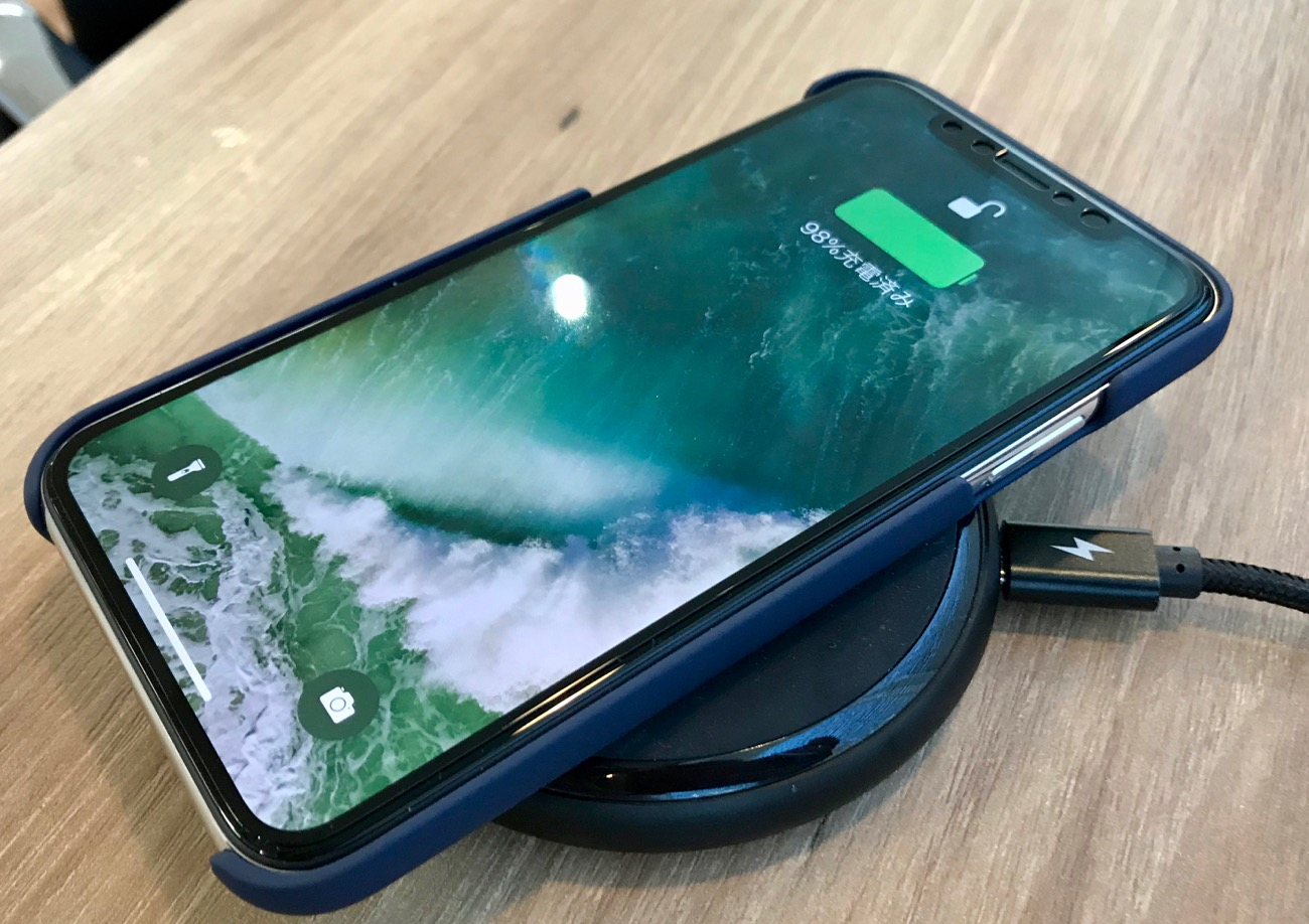 iphone xを入手したら、ワイヤレス充電をぜひ試してみて欲しい