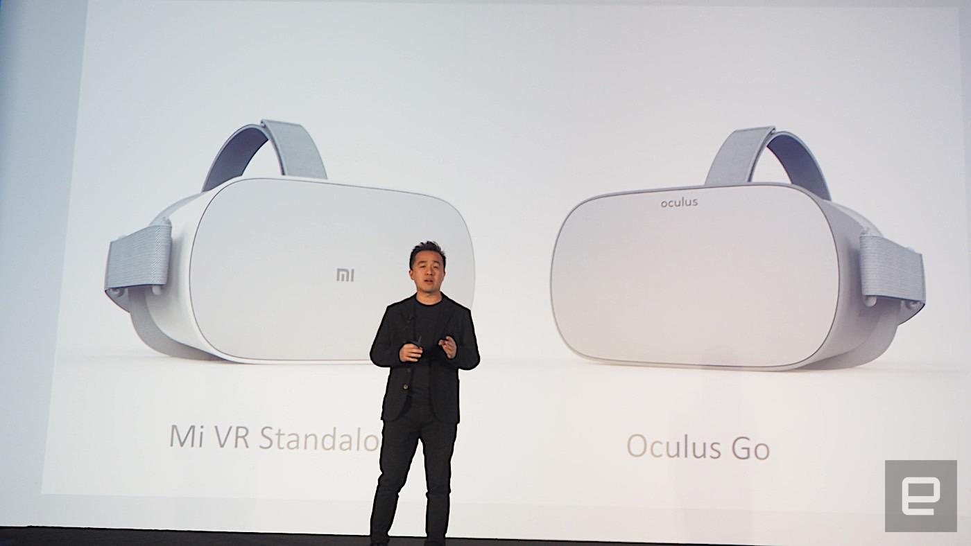 小米 VR 一体机的价格是 1,499 元起
