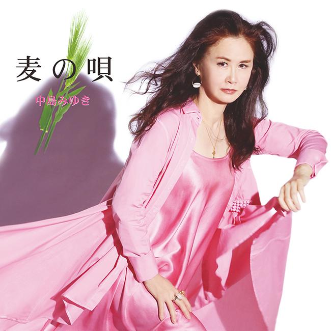 """NHK連続テレビ小説「マッサン」主題歌「麦の唄」 ã«åŠ ãˆã€ã''ã''ã""""ã'ã'¯ãƒãƒ¼ãƒãƒ¼Zへ提供した「泣いてもいいんだよ」のセルフカバーを収録した話題の1枚のジャケット画像"""