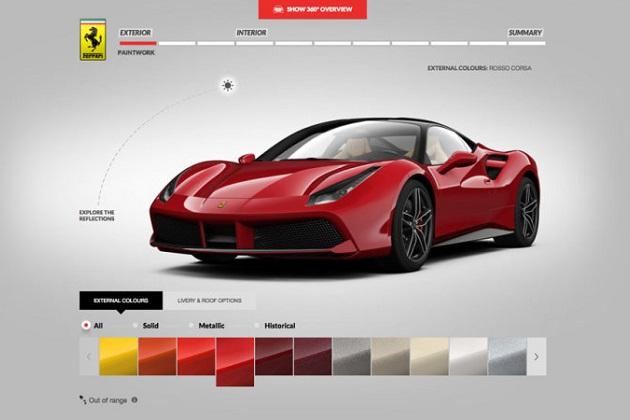 フェラーリ、新型「488 GTB」のコンフィギュレーターを公開!