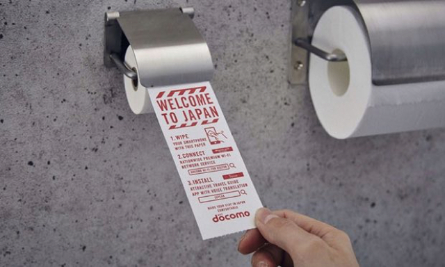 'Toilet paper' for smartphones introduced at Japan airport
