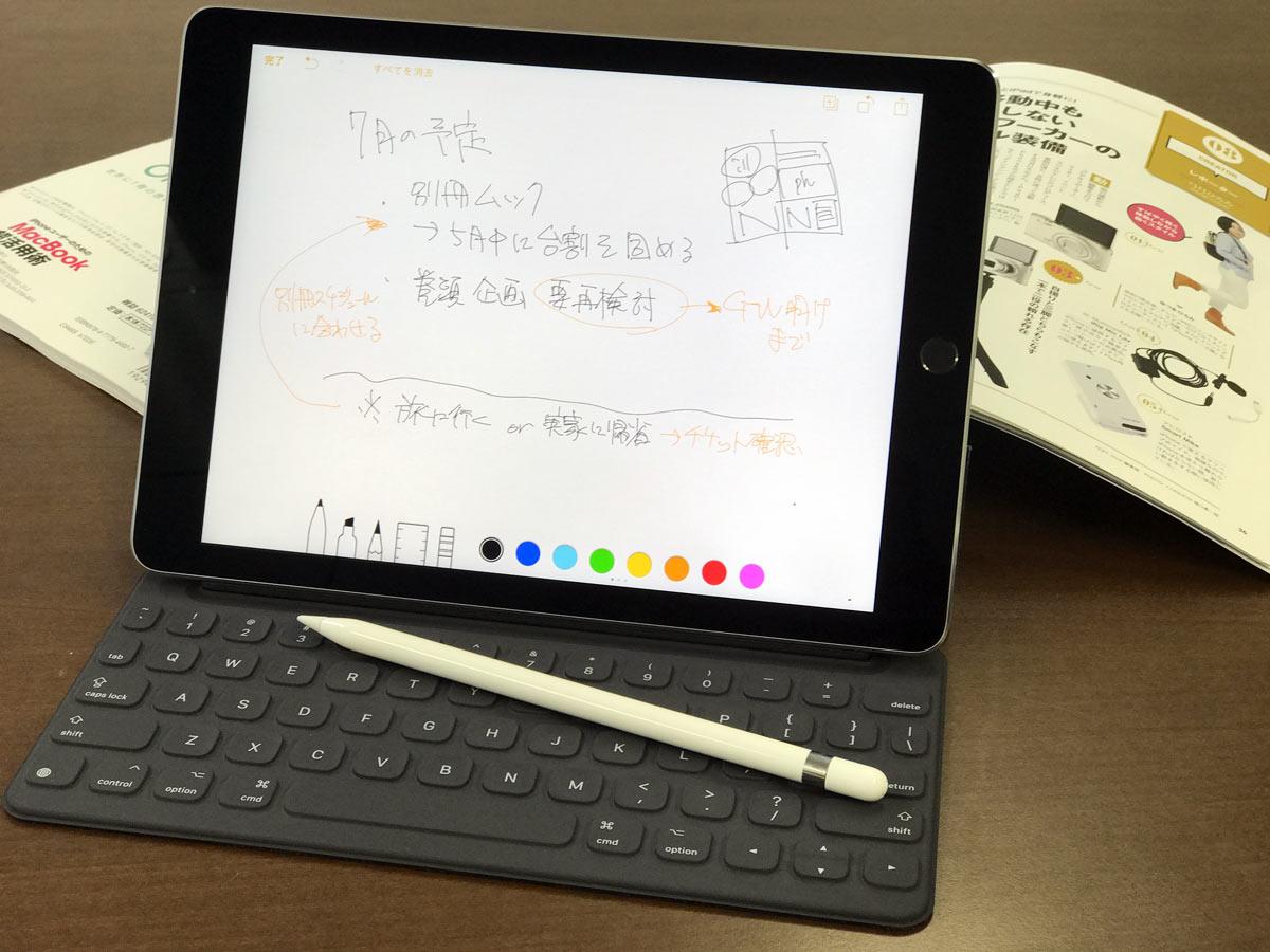 iPad Pro+Pencilでパソコン以上になる:編集者目線のiPad Tips - Engadget 日本版