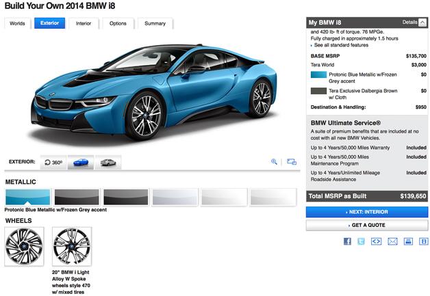 米BMWのホームページに早くも「i8」のコンフィギュレーターが登場!