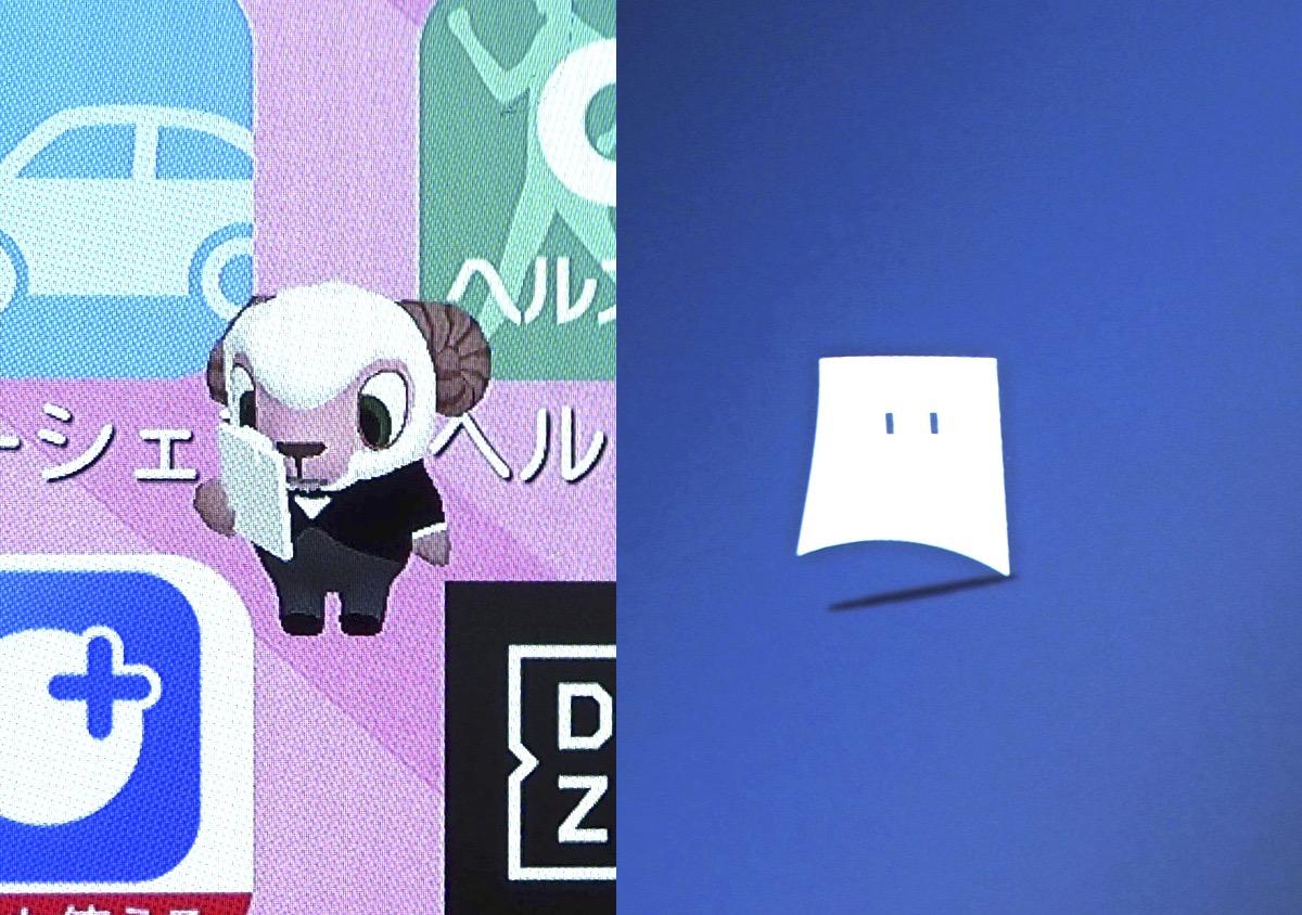 ドコモスマホの「ひつじのしつじ」引退へ、新キャラ「マイデイズ」に──新AI機能発表 - Engadget Japanese