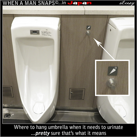 Men, Here's Where To Put Your Umbrella While You're Having A