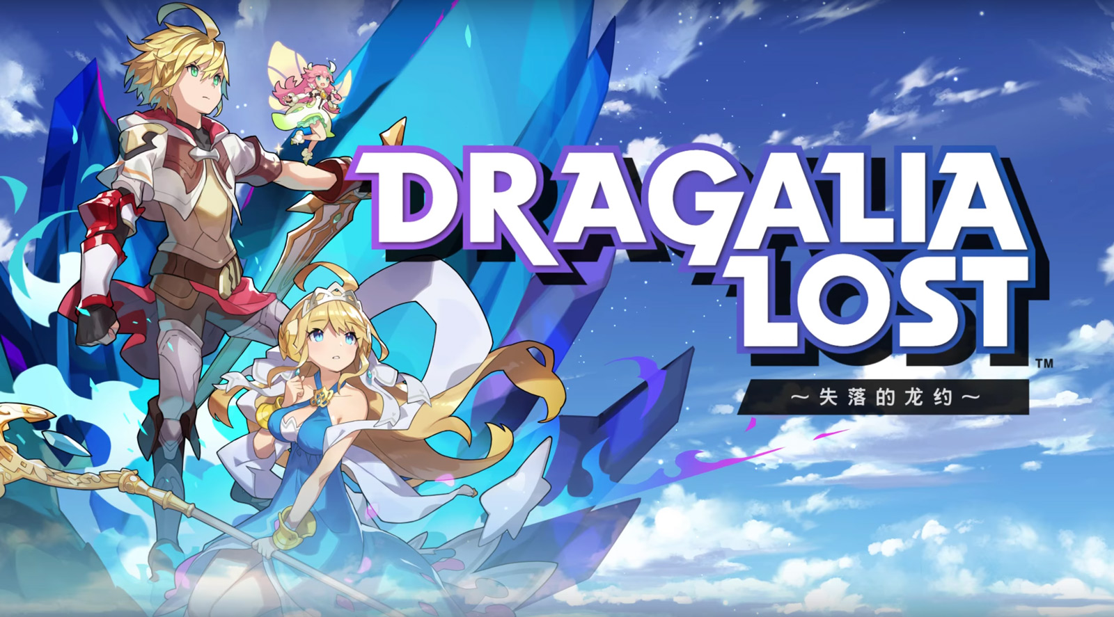 Nintendo partners up for a money-printing mobile RPG