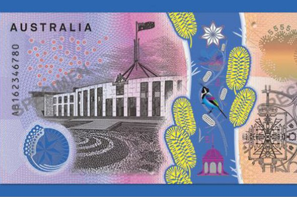 The other side of the $5 note.