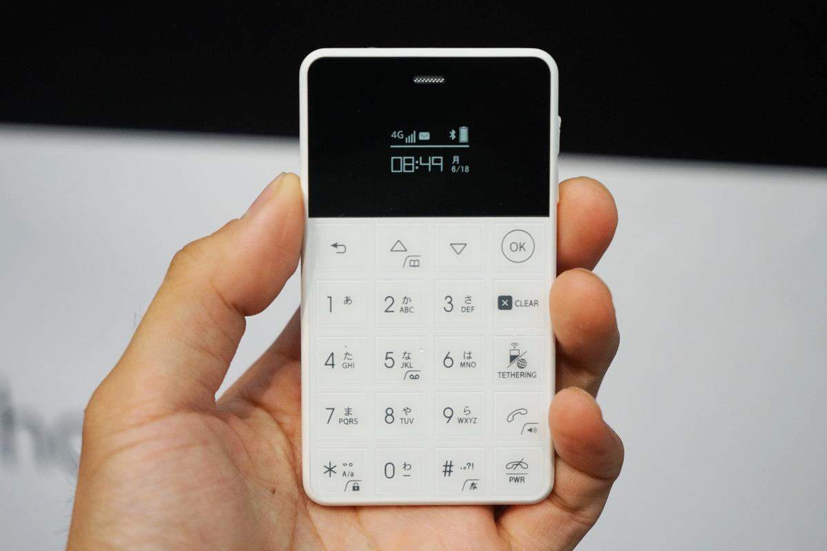 NichePhone-S 4G発表会レポート