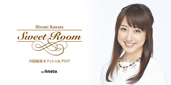 『なるほど!ザ・ワールド』川田裕美アナの体当たりレポートが「なんか可愛い」と話題に 「ひょうきん由美っぽい」