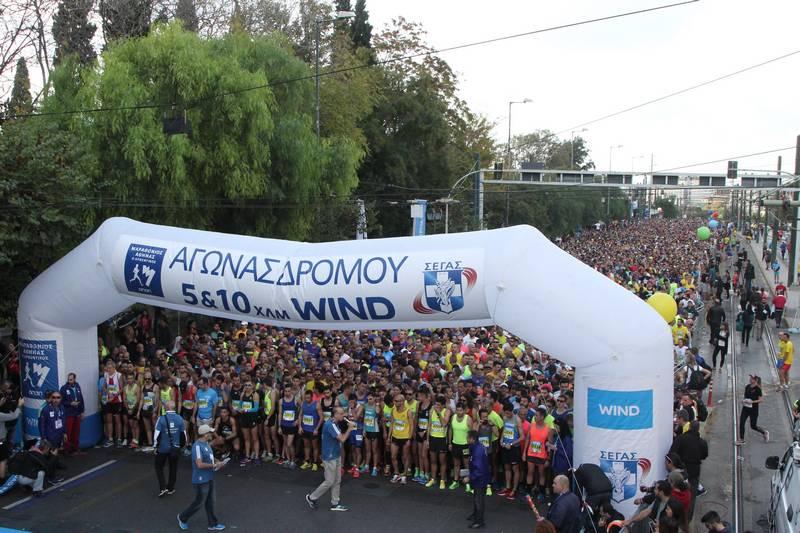 8 maratones para que corras a darle la vuelta al mundo en