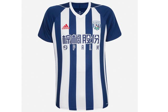 West Bromwich Albion FC home shirt 2017/18