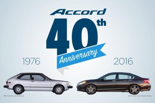 累計販売台数は1,270万台以上! ホンダ「アコード」が誕生から40周年を迎える