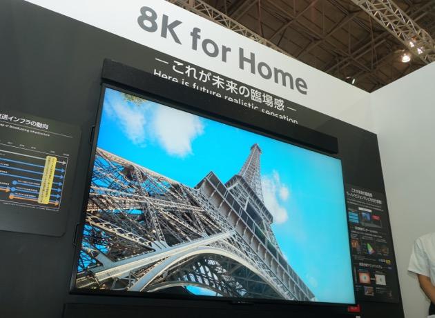 テレビの本命は8K!2020年までの...