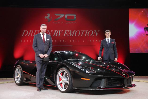 【ビデオ】フェラーリ、創立70周年記念イベント「Driven by Emotion」を日本でも開催!