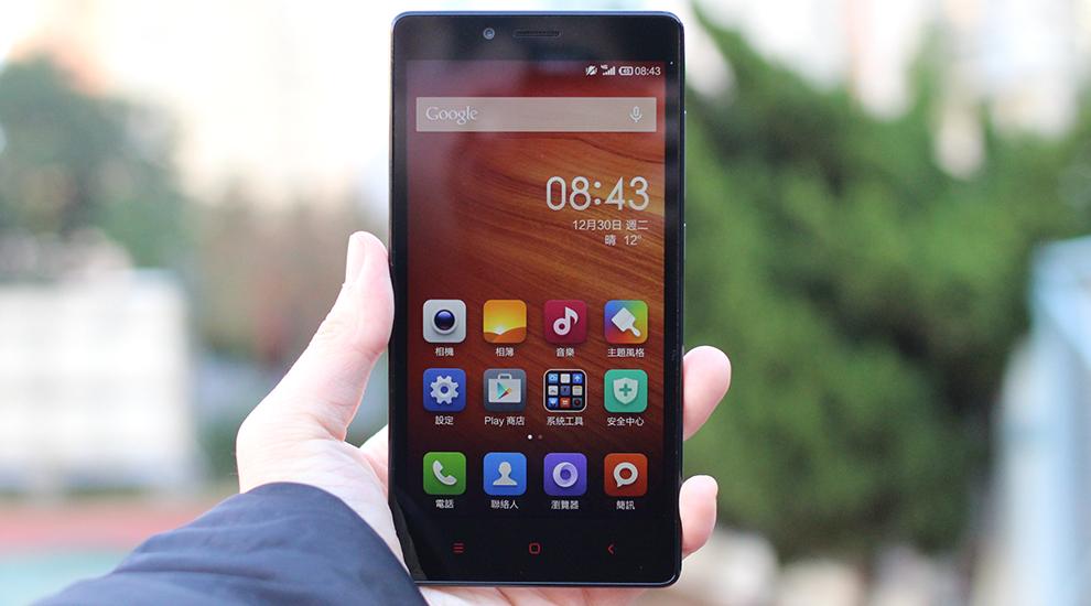 红米 Note 4G 增强版评测