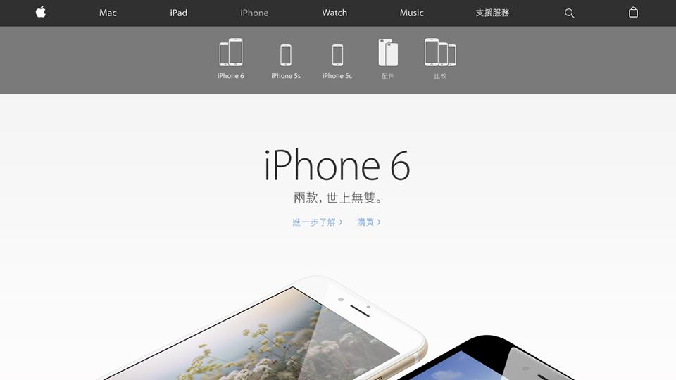 Apple 官网改版,大刀一挥把「商店」给砍了