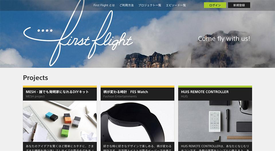索尼在日本开了个为自家员工创意募资的众筹网站