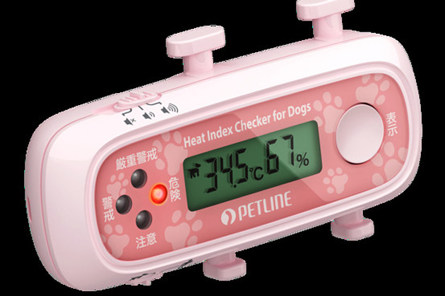 Adorable Japanese gadget saves canines from becoming hot dogs