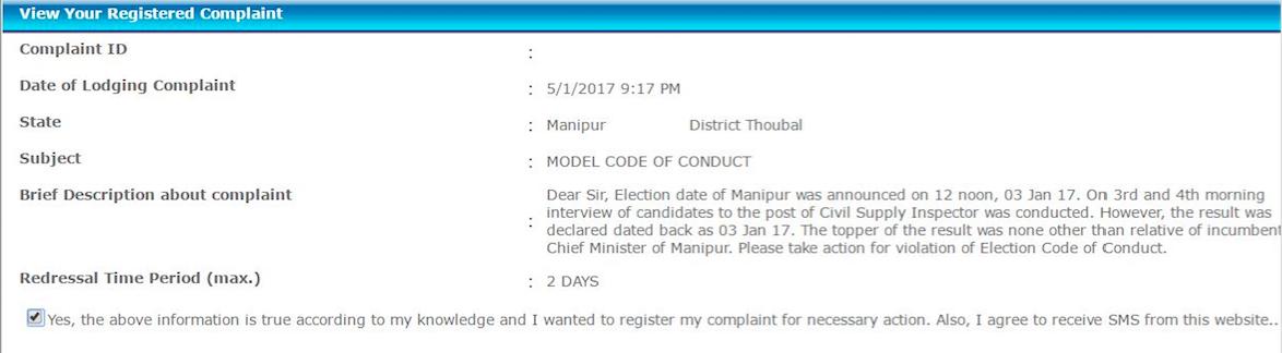 Complaint to ECI