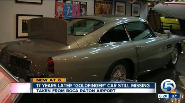 【ビデオ】映画007『ゴールドフィンガー』のボンドカー、実は17年経った今も行方不明