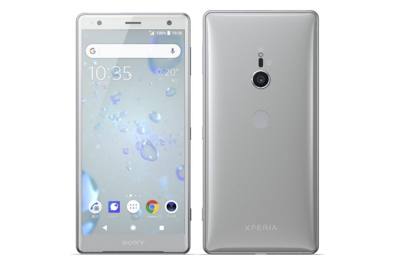 Xperia XZ2、ソフトバンクが5月18日予約開始。本体10万7520円 ...