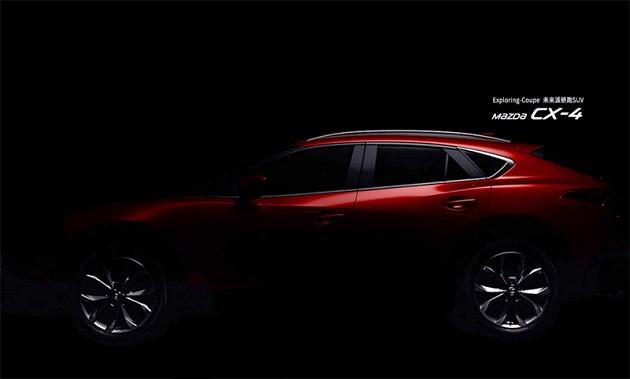 マツダ、新型クロスオーバー「CX-4」の新たなティーザー画像を北京モーターショーに先駆けて公開!