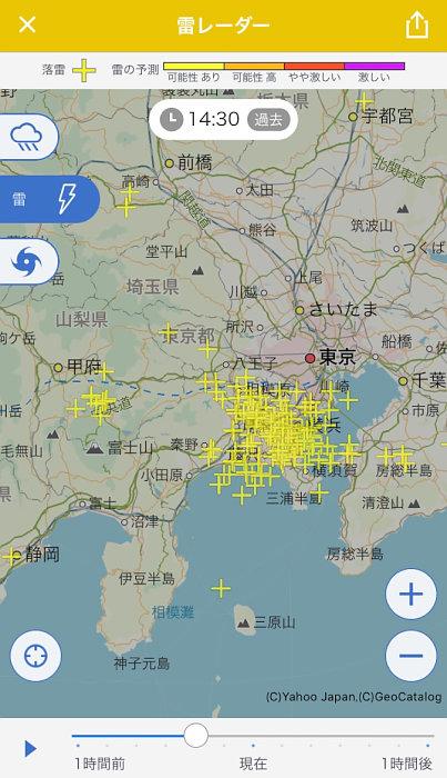 ヤフー 天気 雨雲 レーダー
