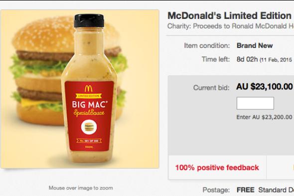 Big Mac Special Sauce auction