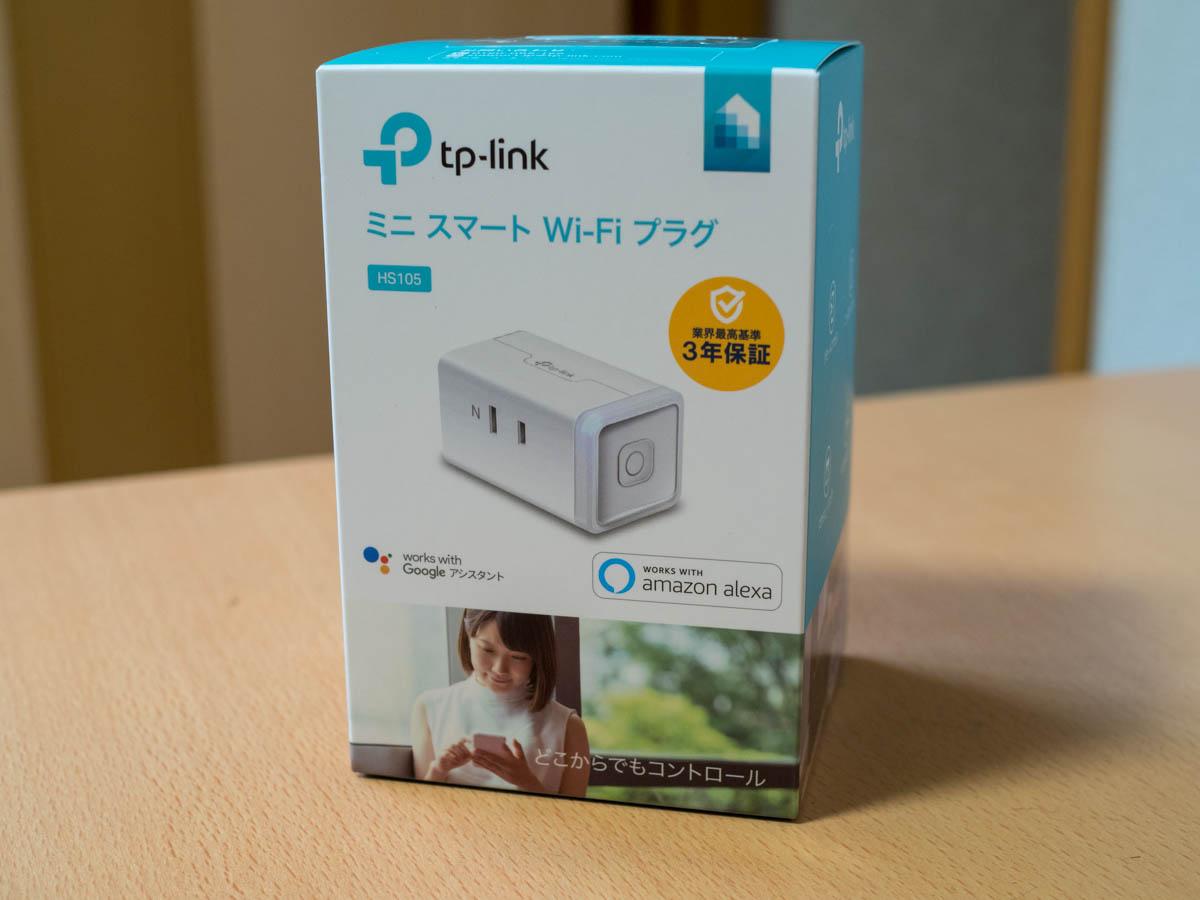 コンセントに挟むだけで家電を簡単にスマート化できるTP-Link
