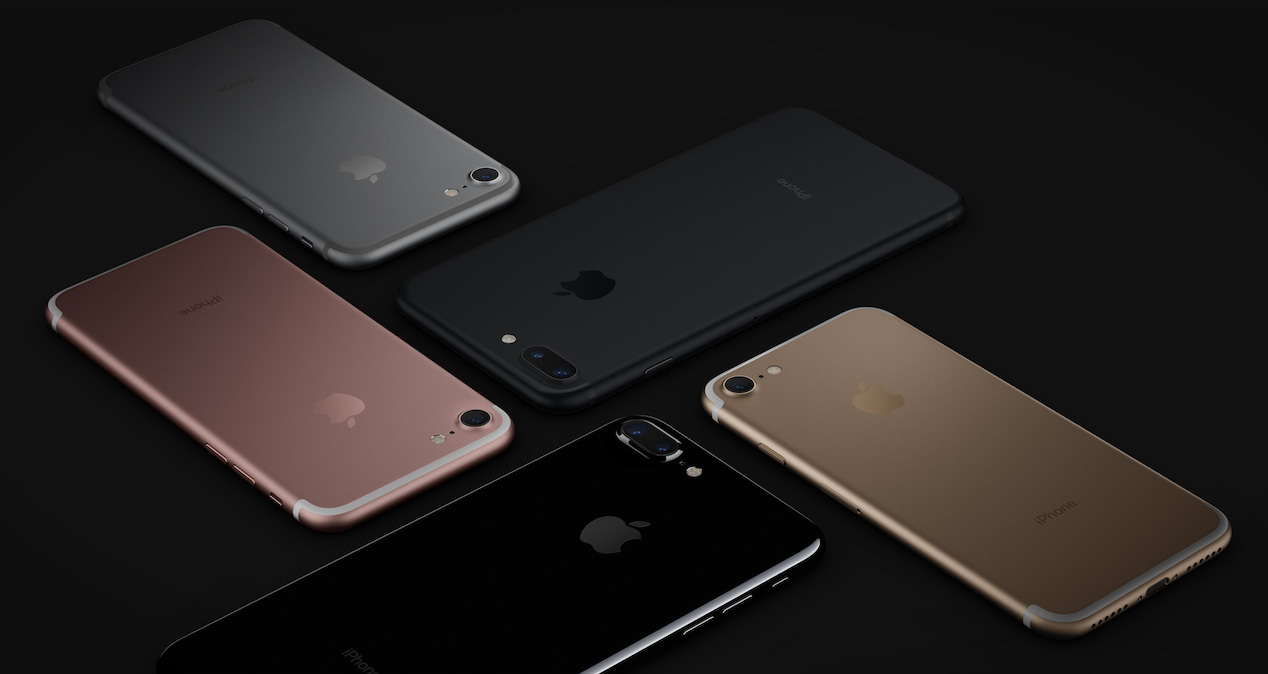 sale retailer df805 451f0 Apple announces the water-resistant iPhone 7 and 7 Plus