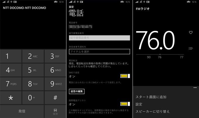 ポッドキャストをAndroidアプリで聴く方法 ...