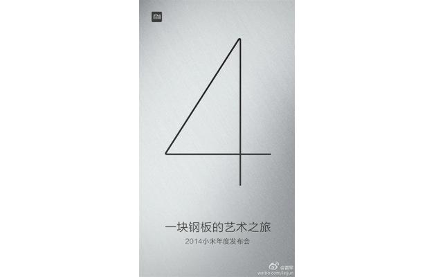 7 月 22 日,金属小米手机 4 来袭?