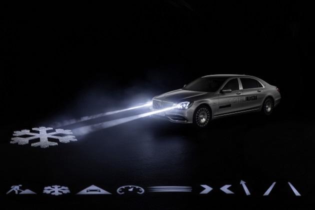 メルセデス、路面に様々な警告サインを投影できる「デジタルライト」を発表