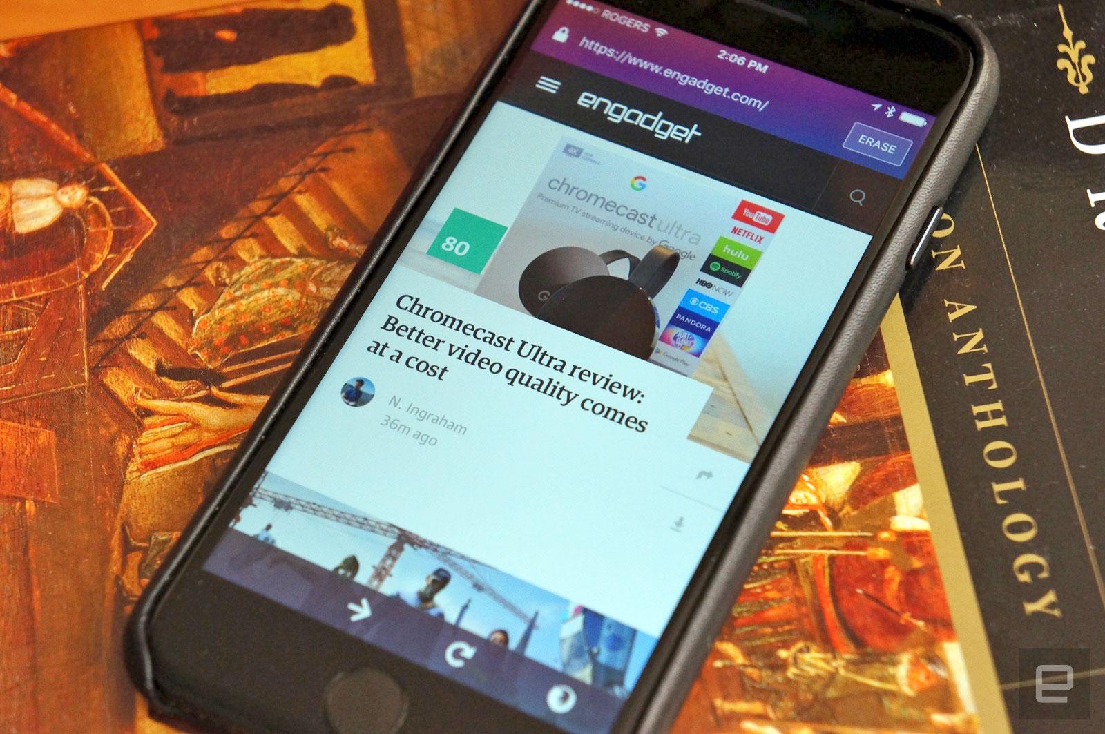 Firefox Focus 給你更簡單的私密瀏覽器體驗